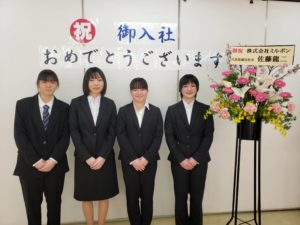 NEW staff☆☆