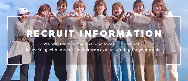 Recruit Information